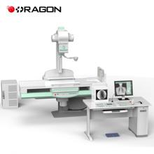 Radiografía de detector de panel plano 300ma precios de máquina de rayos x médicos