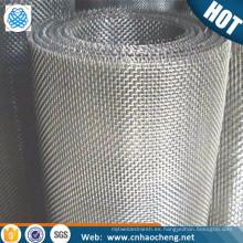 Pantalla de filtro de tela de malla de alambre Inconel 600 de 100 micras para la refinación de petróleo y la construcción naval
