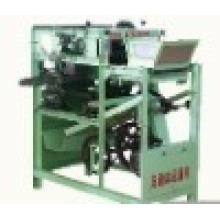 CE Broad-Bean Peeling Machine (BPS-220)