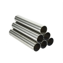 China suppliers cold rolled B829 Alloy seamless welded stainless steel pipe  tube