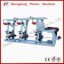 Chinese Packing Machinery Plastic Machine PP Woven Bag Making Machine