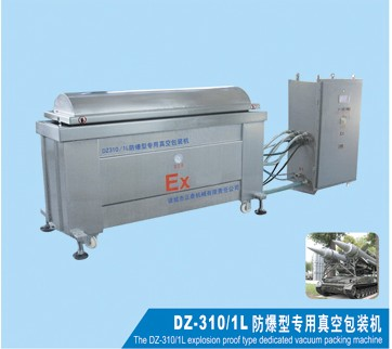 Body Trap Components Packing Machine