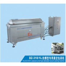 Vacuum Packing Machine that Avoids Explosion