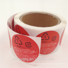 wholesale custom printing food jar label with high quality