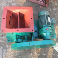 Star type discharge machine