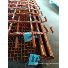 STONE CRUSHER SCREEN MESH HIGH MANGANESE STEEL CRIMPED MESH