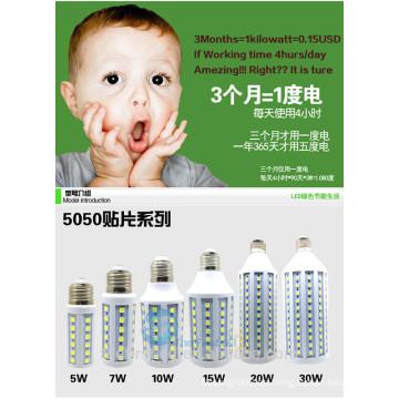 5W / 7W / 10W / 15W E27 LED blanco cálido blanco caliente, SMD 5730 24 luces del maíz del proyector de las luces LED que ahorran energía lámparas llevadas