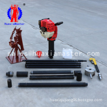 QTZ-2 portable soil drilling rig strengthen the power  can drill 10-15meters depths