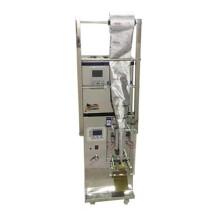 Заводская цена SMFZ-70A 2г до 200г роторный упаковщик с подушкой