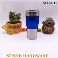 450ml Stainless Steel Coffee Mug (SH-SC15)