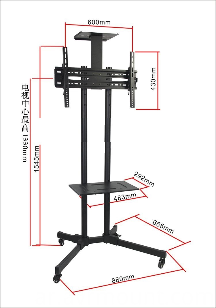 AVR910B size drawing TV stand mobile cart singapore