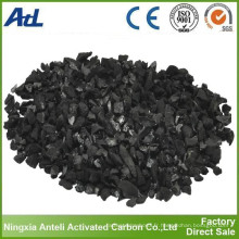 Adsorbants industriels charbon actif