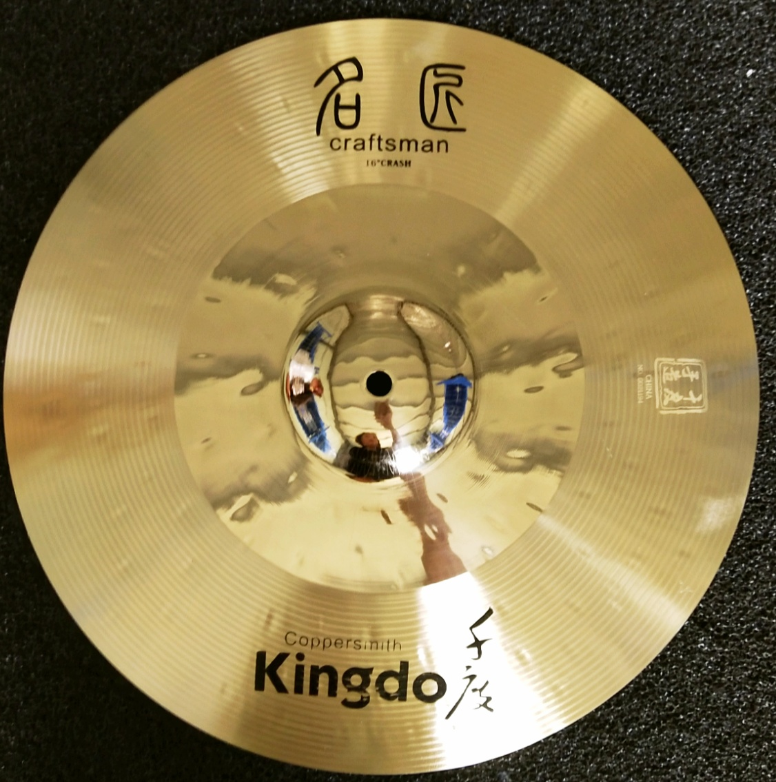 B20 Bronze Alloy Crash Cymbals