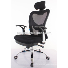 ergonomic bottom bearing office supplied mesh swivel computer chair
