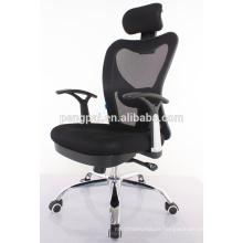 ergonomic bottom bearing office supplied mesh swivel computer chair