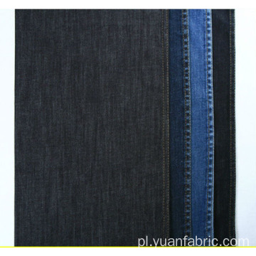 Great Men's Coated Denim Fabric Slub Jeans Jeans