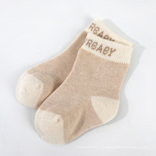 Детские носки из натурального хлопка