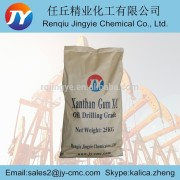oil well drilling chemicals polymer powder xanthan gum