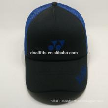 Custom five panel summer mesh trucker cap