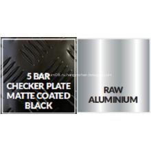 Черная алюминиевая пластина протектора 5 бар