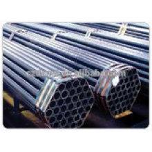 Труба бесшовная низкоуглеродистая стальная с ASTM A179 Standard