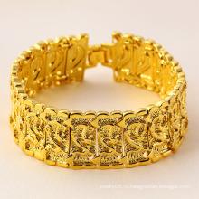Ювелирные изделия способа браслета 24k золотистые