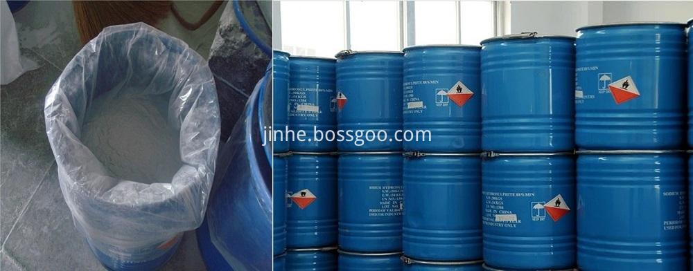 Sodium Hydrosulphite CAS NO 7775-14-6 88%
