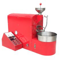 Machine à torréfier les grains de café