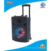 8-дюймовый динамик для динамиков с цветной подсветкой F631d
