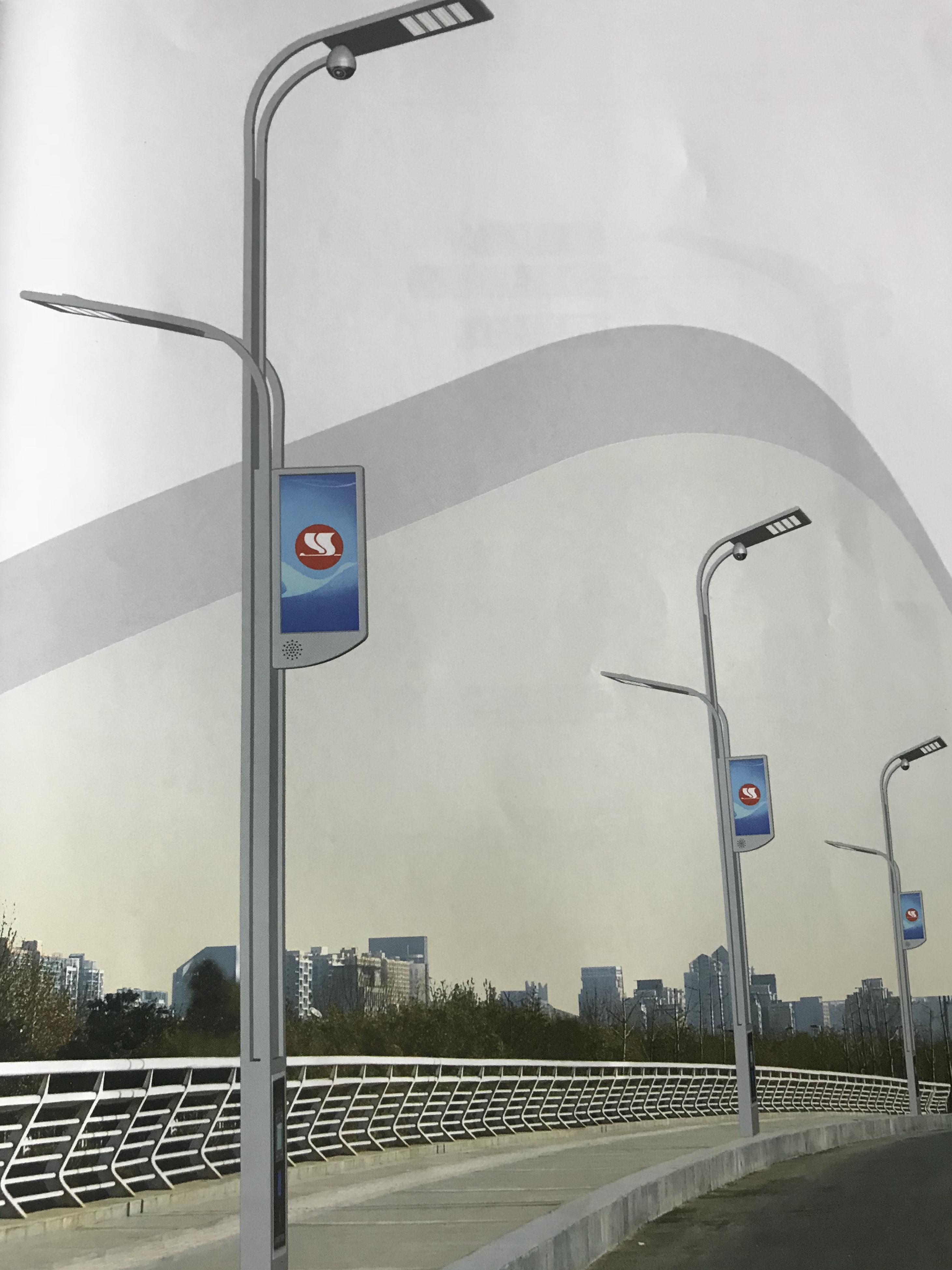 Outdoor Intelligent Street Lamp