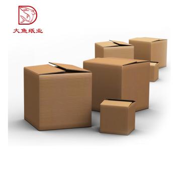 Caja impresa personalizada de encargo del cartón de 5 capas del OEM de la fábrica acanalada