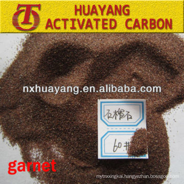 80 mesh abrasive garnet sand for waterjet cutting and sandblasting