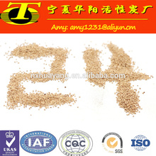 Oil removal filter media walnut shell in water treatment