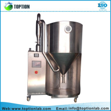 High quality spray dryer machine price