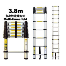 Telescopic Extension Ladder (TL-380)