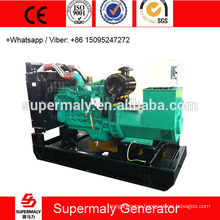 CE approved auto start 80kva silent generator with Cummins engine or China engine