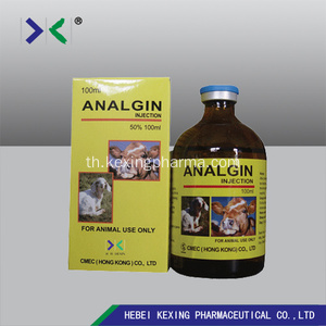 Analgin Injection 30% 100ml