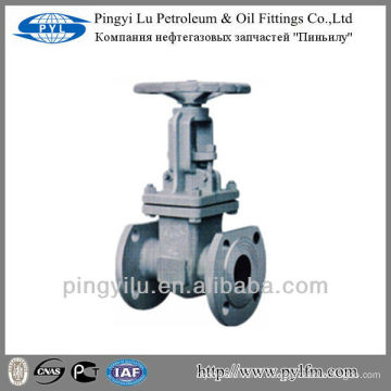 Xushui Russia standard cast steel rising stem flanged gate valve for oil supply system