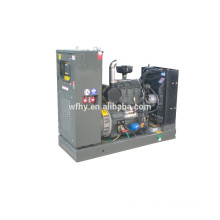 20KVA Diesel Generator with automatic transfer switch