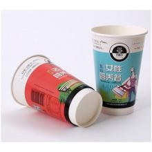 Vidrio hueco del aislamiento de la taza de papel del café, tazas de té de alta calidad