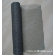 Black/Grey Color Insect Screen/ Fiberglass Window Screen (YB-Screen 2)