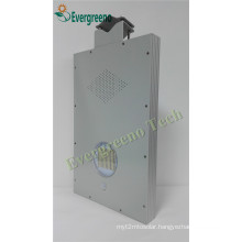 New Design Solar Street Light 15W