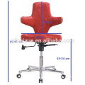 2017 hot sell Beauty design high adjustable fabric/PU leather Comfortable office swivel chair with castor