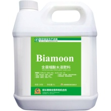 Biammon-Humic Acid Liquid Fertilizer