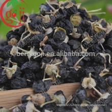 Органическая черная ягода Goji с высоким антоцианидином
