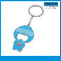Factory Manufacture Custom Logo Special Metal Key Chain Bottle Opener
