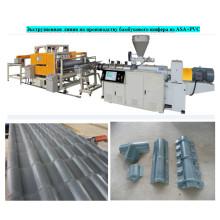 Línea de extrusión de los títulos de la azotea del PVC / maquinaria de la protuberancia de las hojas de Banboo del PVC / línea de Pruduction del título esmaltado