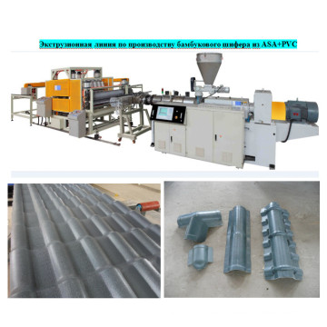 PVC Roofing Titles Extrusion Line / PVC Banboo Sheets Extrusion Machinery / Glazed Title Pruduction Line