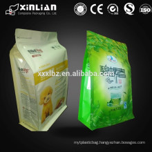 Custom Printed Doypack Food Packaging Bags with Window