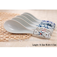 SP1532 Haonai white ceramic dpoons, ceramic measuring spoon, ceramic spoon with hole